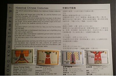 Hong Kong Stamps 1987 Folk Costumes ***See Promotion in Description***