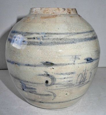 Antique Asian Ginger Jar With A Cobalt Blue Decoration And A Mark On The Bottom