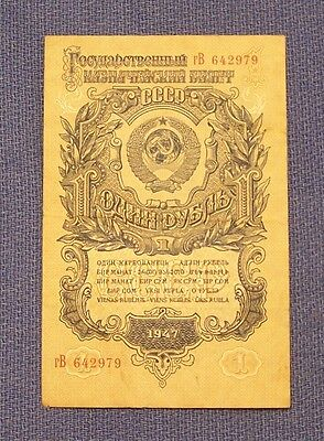 Cccp Soviet Russian 1 Ruble 1947 Banknote