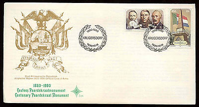 South Africa 1980 Paardekraal Monument FDC