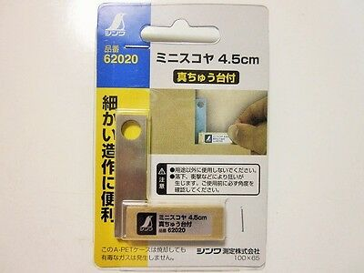 SHINWA 4.5cm Mini Square Stainless Steel Solid Brass 62020 Japan