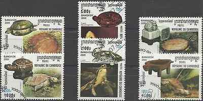 Timbres Reptiles Tortues Cambodge 1695/1700 o lot 18366