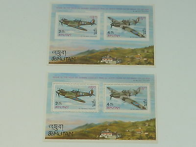 Bhutan 1967 Churchill / Battle Of Britain M / Sheets Perf & Imperf Mnh Sg Ms140