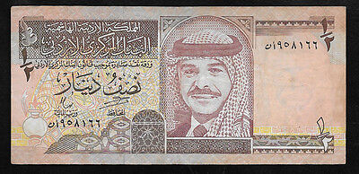 World Paper Money - Jordan 1/2 Dinar 1997 P28 @ VF