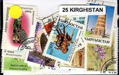 Kyrgyzstan 25 stamps different