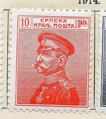Serbia 1914 Early Issue Fine Mint Hinged 10p. 128172
