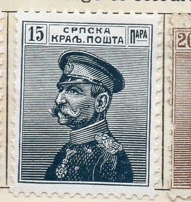 Serbia 1914 Early Issue Fine Mint Hinged 15p. 128173