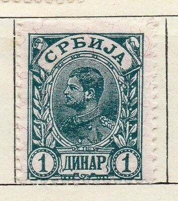 Serbia 1894 Early Issue Fine Mint Hinged 1d. 128187