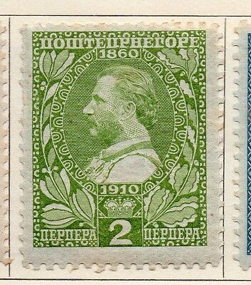 Montenegro 1910 Early Issue Fine Mint Hinged 1p. 128235