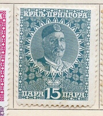Montenegro 1913 Early Issue Fine Mint Hinged 15p. 128241