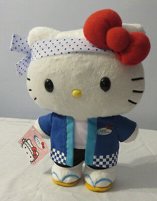 NEW Hello Kitty Plush Sushi Chef AFC 30th Anniversary