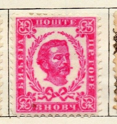 Montenegro 1896 Early Issue Fine Mint Hinged 3n. 128336