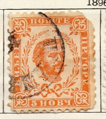 Montenegro 1896 Early Issue Fine Used 5n. 128337