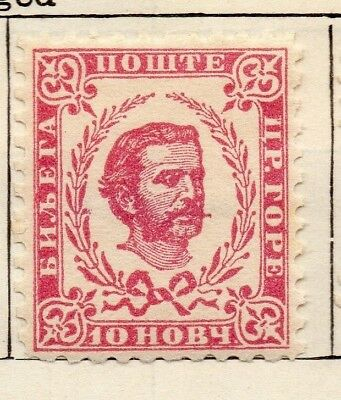Montenegro 1896 Early Issue Fine Mint Hinged 10n. 128339