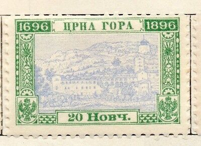 Montenegro 1896 Early Issue Fine Mint Hinged 20n. 128348