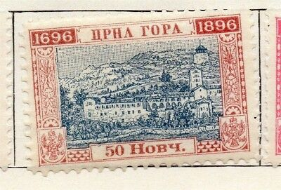 Montenegro 1896 Early Issue Fine Mint Hinged 50n. 128351