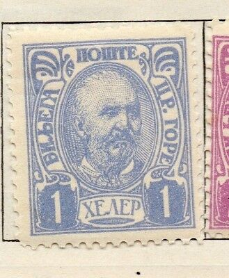 Montenegro 1902 Early Issue Fine Mint Hinged 1h. 128354
