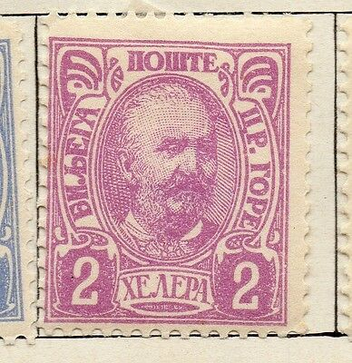 Montenegro 1902 Early Issue Fine Mint Hinged 2h. 128355
