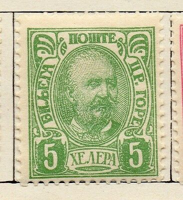 Montenegro 1902 Early Issue Fine Mint Hinged 5h. 128356