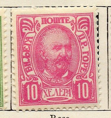 Montenegro 1902 Early Issue Fine Mint Hinged 10h. 128357
