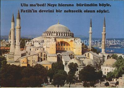 71842096 Istanbul Constantinopel Moschee Istanbul