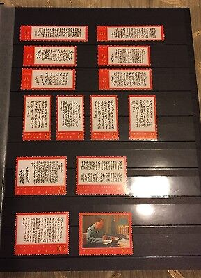 Massive China Stamp Collection - Mao Poems, Mei Lan Fang, Butterflies, Goldfish
