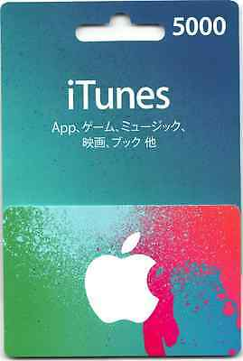 iTunes Gift Card 5000 ¥ Yen JAPAN Apple iTunes Gift Code Certificate JAPANESE
