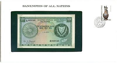 1979 Banknotes of all Nations Cyprus 500 Mils Note P42c #42951