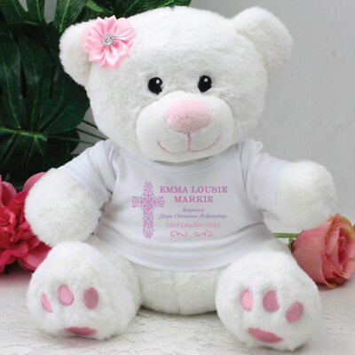 Personalised Baptism Pink Teddy Bear - Cross - Add a Name & Message
