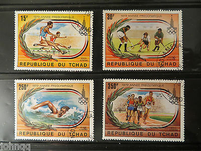Chad Stamps C244-C247, Pre-Olympics , NH, SCV $2