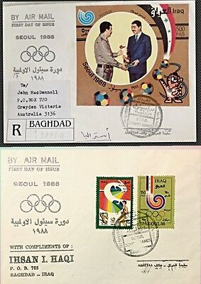 Iraq Stamps -2 FDCs-1988-SEOUL Olympic Games - 2 Stamps & a Sheet-Saddam & Uday