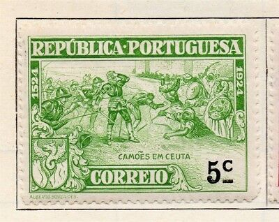 Portugal 1924 Early Issue Fine Mint Hinged 5c. 128990