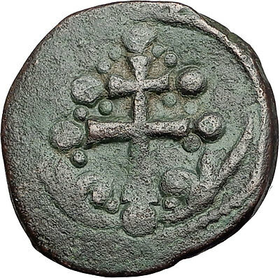 JESUS CHRIST Class H Anonymous Ancient 1071AD Byzantine Follis Coin CROSS i58894