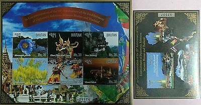 107. bhutan 2015 stamp m/s + s/s bhutan thailand joint issue. mnh