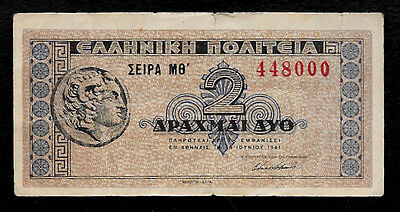 World Paper Money - Greece 2 Drachmai 1941 P318  @ VF