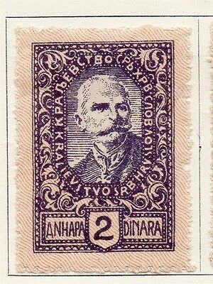 Yugoslavia 1920 Early Issue Fine Mint Hinged 2d. 129604