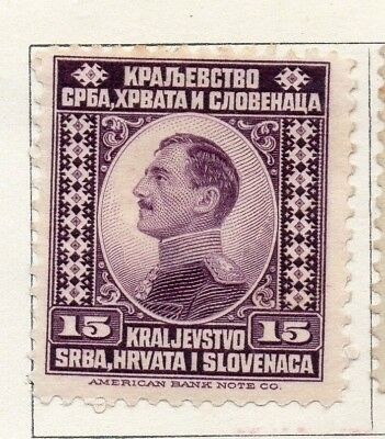 Yugoslavia 1921 Early Issue Fine Mint Hinged 15p. 129610