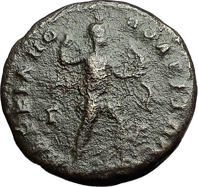 DIADUMENIAN 218AD Artemis Bow Arrow Marcianopolis Ancient Roman Coin i58941