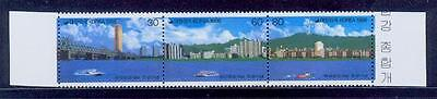 south korea/1986completion of han river development project/MNH.good condition