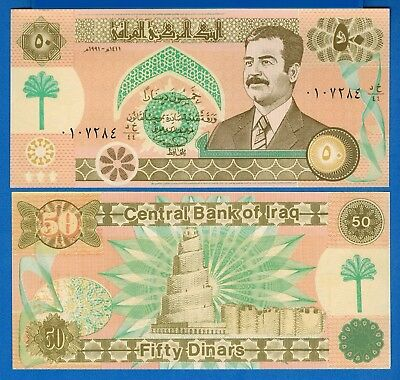 Iraq P-75 50 Dinar Year 1991 Saddam Hussein Mosque Uncirculated Banknote