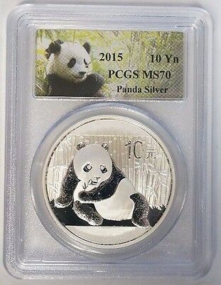 2015 10 YN China 10 Yuan Silver Panda PCGS MS70 Panda Bamboo Label