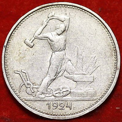 1924 Russia 50 Kopeks Silver Foreign Coin Free S/H