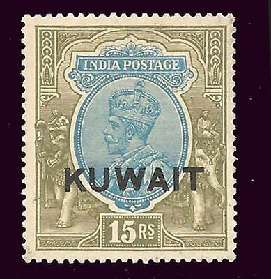 Old / Kuwait 1923 - 1977  collection ( MH - MNH )