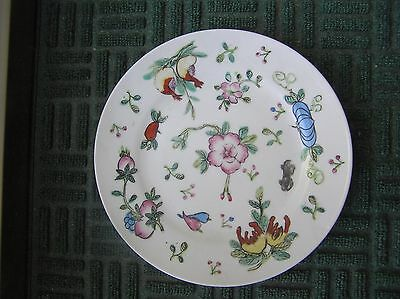 """An Attractive Vintage Japanese Plate (Flowers & Fruit) 8.5"""" Across: Vg Condition"""