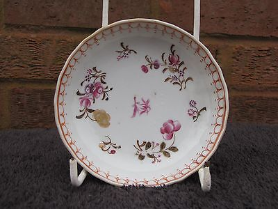 18th Century Chinese Famille Rose Saucer Qianlong