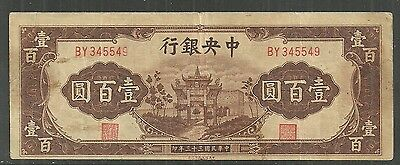 1944 The Central Bank of China 100 Yuan #261 (Fine)