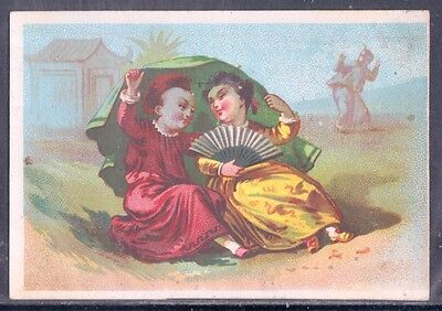 Circa 1888 Chinese Coffee  Trade Card, Young Chinese With An Antique Fan