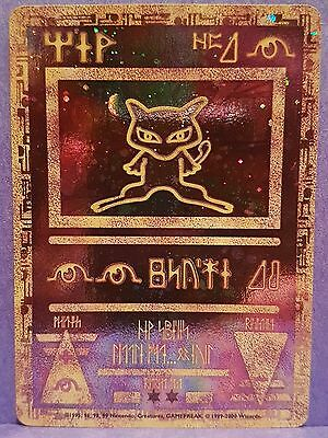Ancient Mew Holo Black Star 2000 Movie Promo NM/ MINT