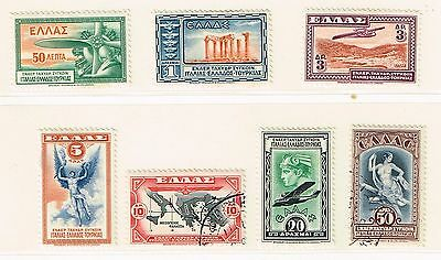 Greece, 1933 airmail issue, mint and used.