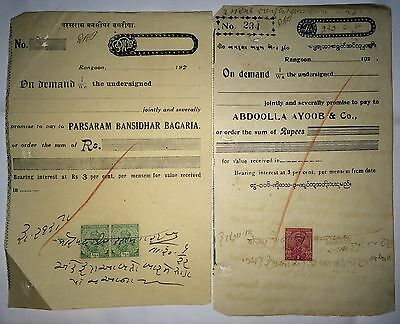 Burma 1922 Promissory Notes (2) With Eviii Stamps Issued In Rangoon